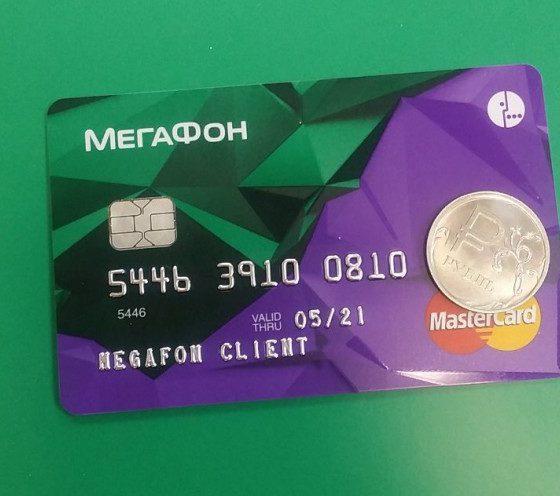 Лайфхак - экономим 21 500 рублей в год за полчаса