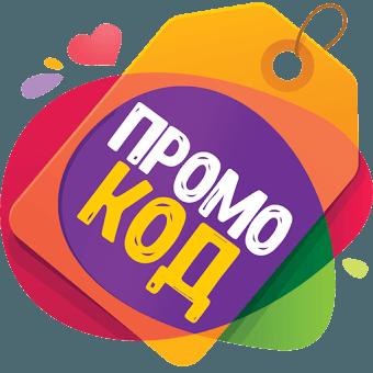 Актуальные промокоды лучших маркетплейсов: Pandao, Bringly, Goods (февраль 2019)